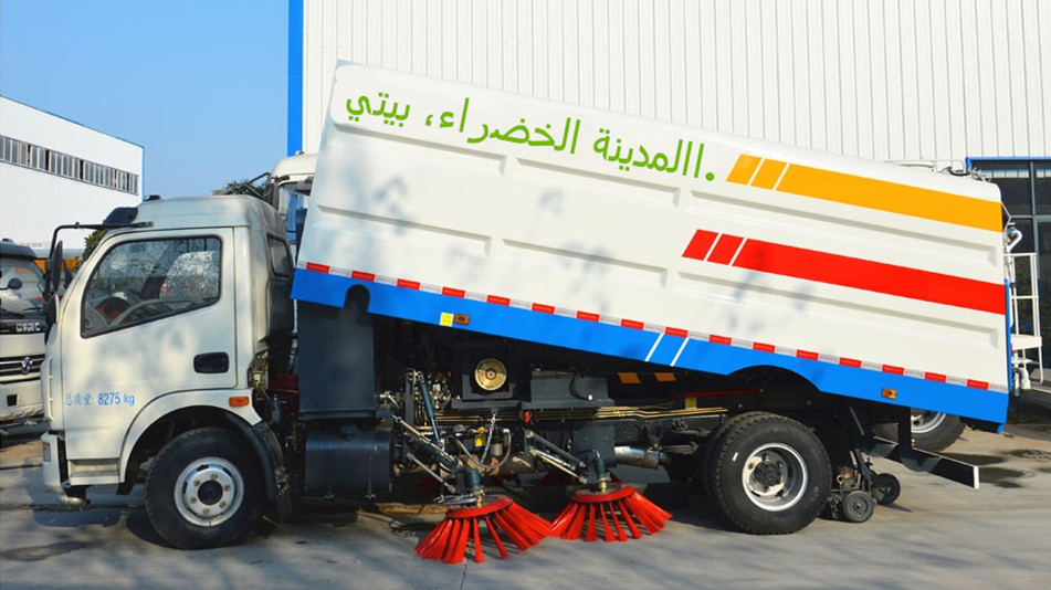 Road sweeper kit up structure