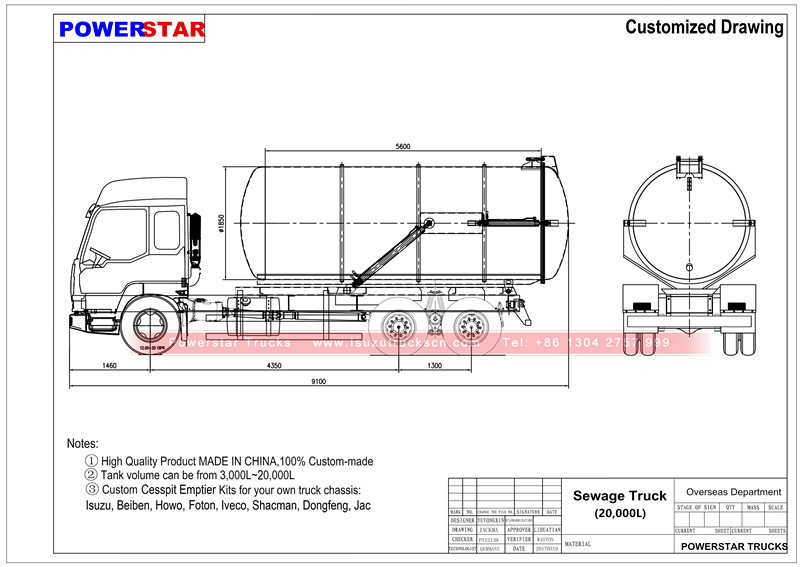 technical drawing for Widely used waste water suction truck Isuzu vacuum pump Sewage tanker Septic water Tank Trucks