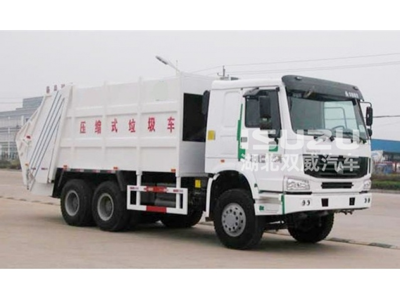 Rear loading hydraulic garbage compactor SINOTRUK howo