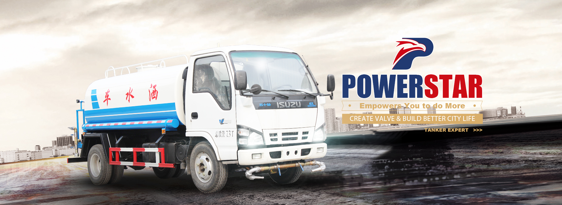 Isuzu water tank trucks supplier Powerstar trucks