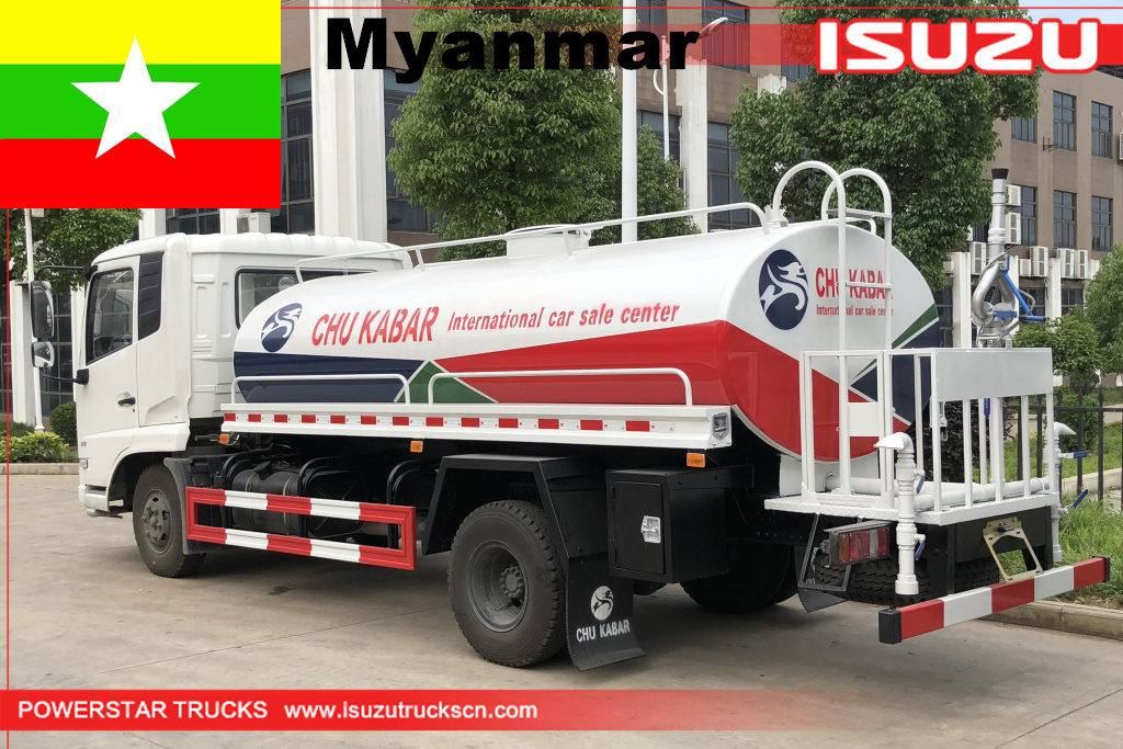 myanmar - 2 единицы dongfeng water bowser
